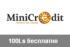 minicredit 100€ бесп€но